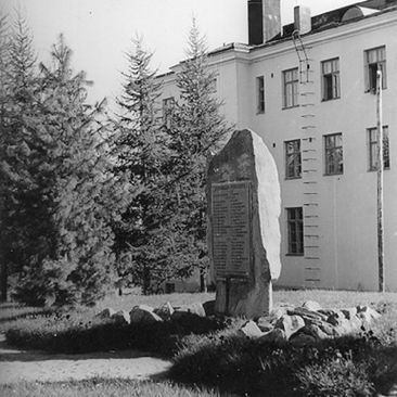 Hotel Metsähirvas in black and white pictures